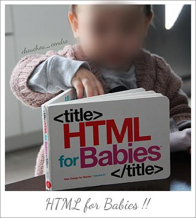 html-babies