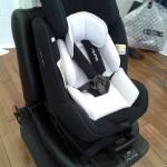 Découvrez le nouveau siège auto REBL et les autres produits de la marque Nuna…