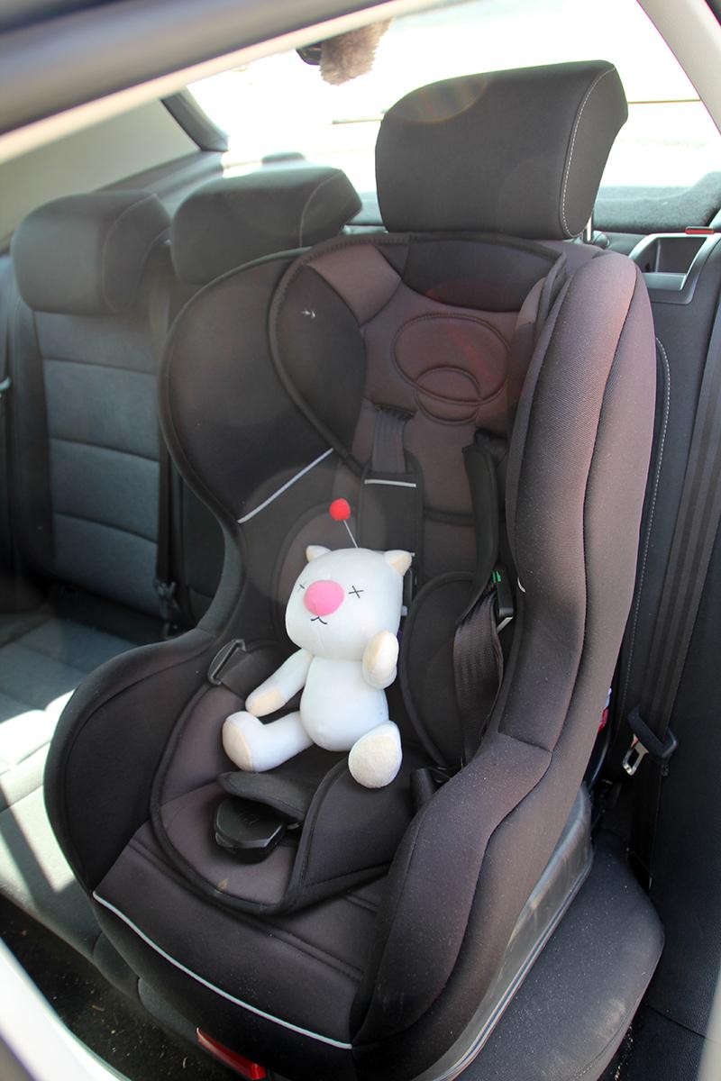 Siège-auto bébé