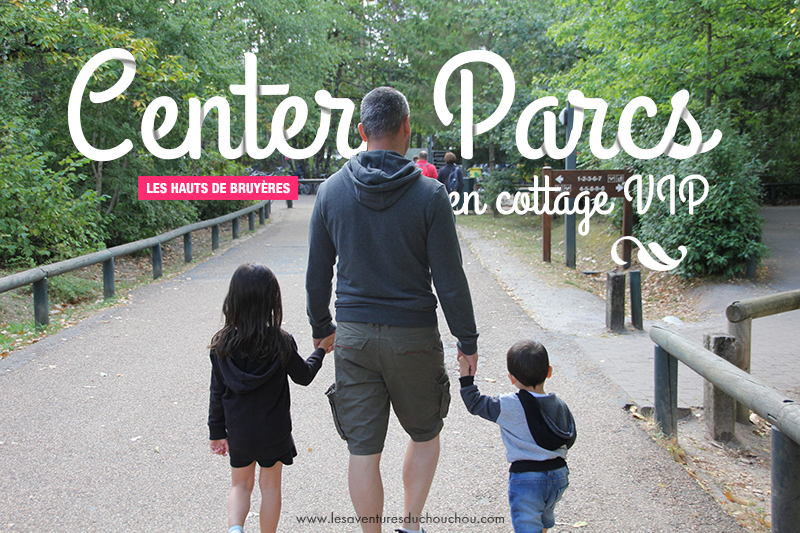 Center Parcs cottage VIP