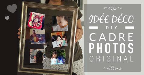 Cadre photos original
