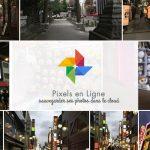 Pixels en ligne : sauvegarder ses photos dans le cloud